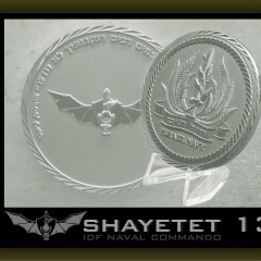 <strong>I.D.F. ISRAEL NAVY SEALS Shayetet 13</strong>